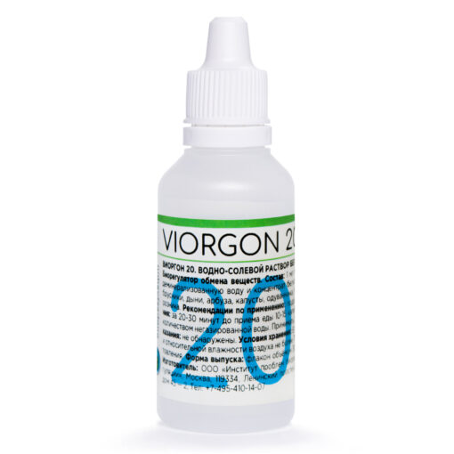 Виоргон-20