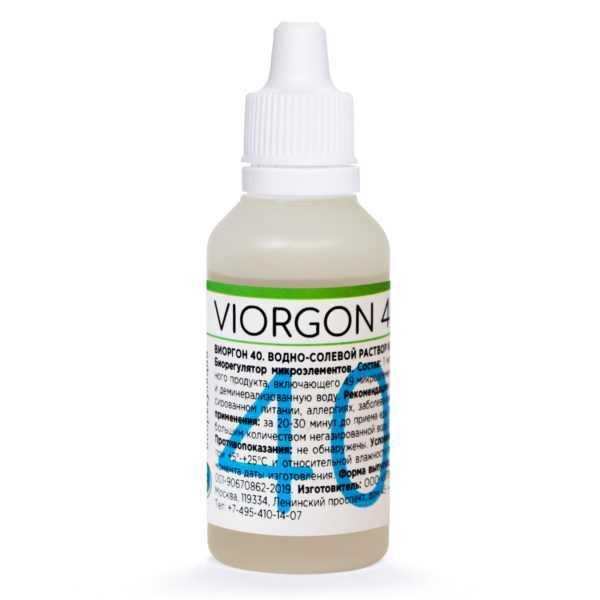 Виоргон-40